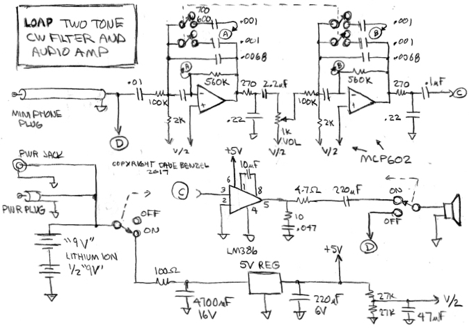 LOAP Schematic Dual CW Filter and Amplifier - 3