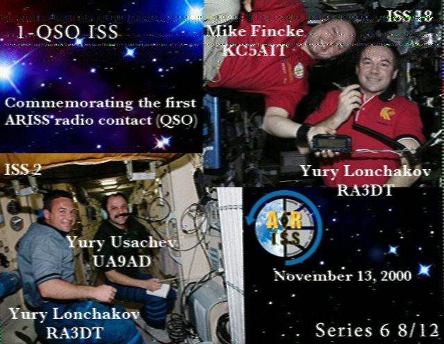 ISS2016-2